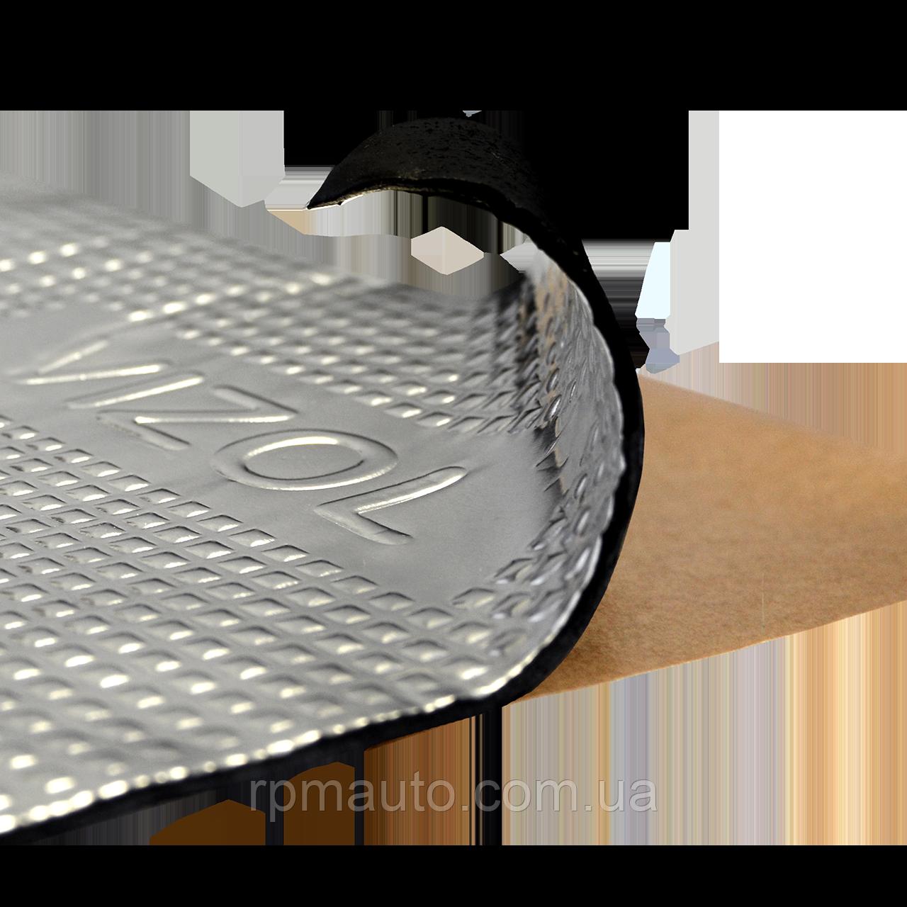 Шумоізоляція Авто Acoustics VIZOL 2 мм (фольга 100 мкм) 50х70 см Віброізоляція Шумка Виброшумоизоляция