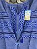 Вишиванка жіноча на синьому льоні ручна робота 46-48 розмір