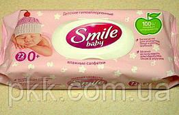 Вологі серветки Smile Baby ультрам'які дитячі гіпоалергенні з клапаном для дітей з перших днів життя 72 шт.