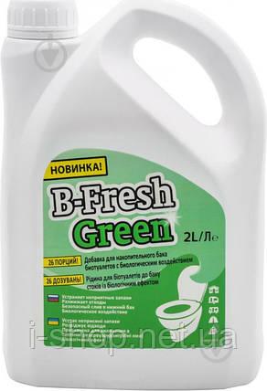 Рідина д/біотуалету B-Fresh Green, 2 л, фото 2