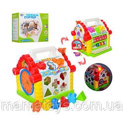 Детская Развивающая игрушка сортер 9196 Теремок для малышей. Play Smart, музыкальная, русское озвучивание