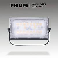 Светодиодный прожектор PHILIPS 100W, 9500lm, 4000K