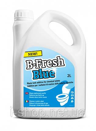 Жидкость д/биотуалета B-Fresh Blue, 2 л, фото 2