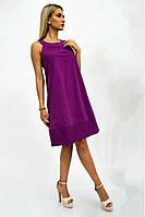 Платье-сарафан свободное повседневное из хлопка (2 цвета, р.36-40)