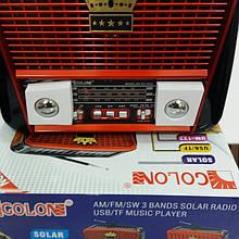 Портативный радио приёмник с солнечной панелью