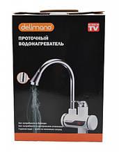 Delimano проточный водонагреватель с LCD экраном нижнее подключение