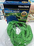 Шланг поливочный Magic Hose 15 м, фото 3