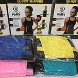 Пояс для ефективного схуднення Hot Shapers Power Belt, фото 2