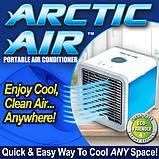 Arctic Air портативний міні кондиціонер, фото 3