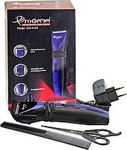 Машинка для стрижки волос GEMEI GM-6103 - триммер для бороды и усов