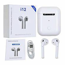 Беспроводные Наушники i12(Bluetooth+сенсорные кнопки)