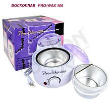 ВоскоплавPro-wax 100