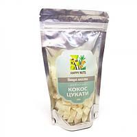 Цукати кокосовые Happy Nuts 100гр