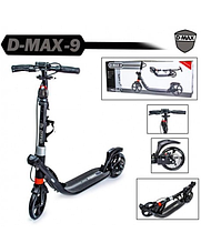 Двухколесный самокат Scale Sports. D-Max-9. Black. Дисковый тормоз!