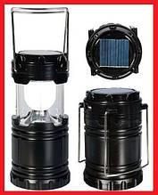 Кемпинговый фонарь светодиодный складной G85 c солнечной батарейной панелью