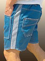 Мужские джинсовые шорты с лампасами, синие L/XL (любые размеры под заказ)