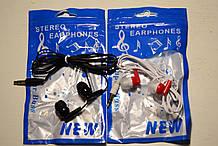 Универсальный проводной наушник в наушниках с ухами Нейлон Плетеный стерео Маленький дешевый наушник Super Bas