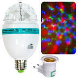 Светодиодная Дисколампа LED вращающаяся+переходник, фото 2