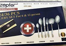 Набор столовых приборов Zepter приборы Цептер 24 предметов