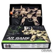 Автомат виртуальной реальности AR-Game AR-800