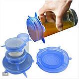 Силіконові універсальні кришки для посуду Silicone Sealing Lids набір 6 штук, фото 2