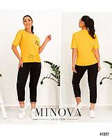 Повседневный костюм батал с футболкой и брюками №830-Желтый