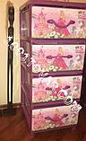 """Комод пластиковый с рисунком """"Принцессы"""" Senyayla, розовый, 3 ящика, Турция, фото 2"""