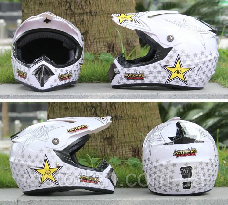 Бюджетный кроссовый шлем белый в комплекте с маской и перчатками. Размер S.