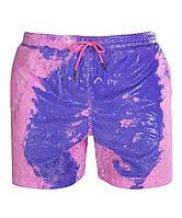 Шорты хамелеон для плавания, пляжные мужские спортивные шорты меняющие цвет малиновый-синий Код 26-0017
