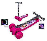 Детский складной  Smart самокат от 3-6лет до 60 кг Scale Scooter со светящимися колесами Принцесса Original
