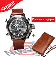 Мужские часы Amst / часы на руку + кошелек в подарок