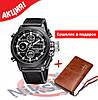 Мужские часы Amst (АМСТ) / наручные часы + кошелек в подарок - Фото