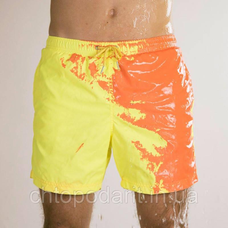Шорты хамелеон для плавания, пляжные мужские спортивные  меняющие цвет жёлто-оранжевые размер S код 26-0045