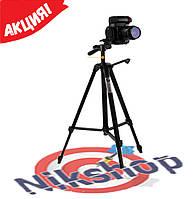 Штатив для фотоаппарата Tripod 3120 (высота 35-105 см)