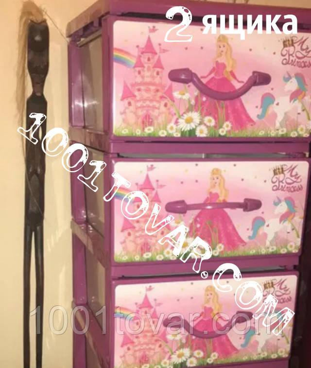 """Комод пластиковый с рисунком """"Принцессы"""" Senyayla, розовый, 2 ящика, Турция"""