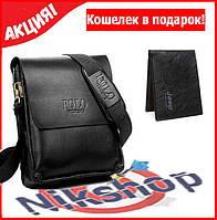 Мужская сумка через плечо Polo videng + подарок