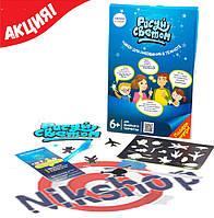 Рисуем светом А4 / Набор для творчества Freeze light / Развивающие и обучающие игры для детей