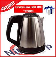 Электрочайник Grant 0418   Электрический чайник Grant 0418