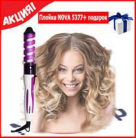 Плойка для завивки волос спиральная Nova 5377 | Стайлер спиральный для завивки волос