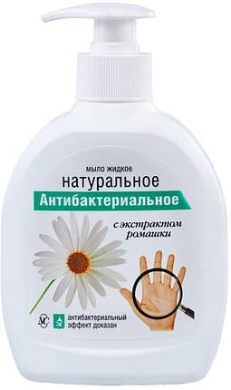 Рідке мило НК Ромашка антибактеріальне 300мл (4820026413495), фото 2