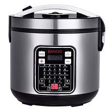 Мультиварка Banno 48 програма BN-7002 (4 шт/ящ)