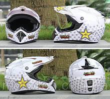 Бюджетный кроссовый шлем белый в комплекте с маской и перчатками. Размер L.
