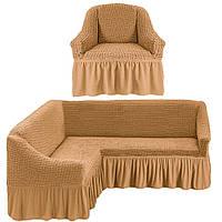 МНОГО ОТТЕНКОВ! Чехол на угловой диван + 1 кресло с оборкой юбочкой рюшами хлопок, медовый бежевый Турция