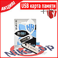 Карта памяти USB 16 Gb | Flash - card USB 16 Gb