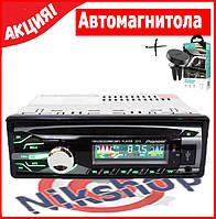 Автомагнитола 1DIN MP3-3215BT RGB с встроенным Bluetooth + подарок!