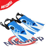 Спортивные короткие ласты  AquaSpeed
