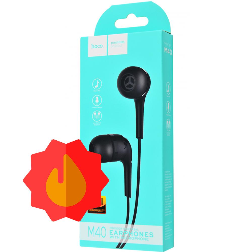 Навушники з мікрофоном Hoco M40 | Наушники с микрофоном Hoco M40