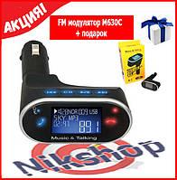 FM модулятор автомобильный M630C с LED дисплеем от прикуривателя | ФМ модулятор трансмиттер