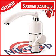 Водонагреватель проточный кухонный кран | Кран - бойлер