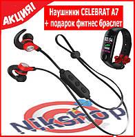 Беспроводные наушники CELEBRAT A7 + подарок!
